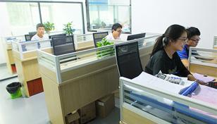 PCB Engineer Office